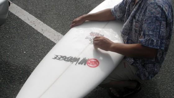 Mt Woodgee Surfboards KONG モデル