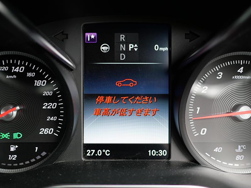 C200 エアサス故障 停車して下さい 車高が低すぎます