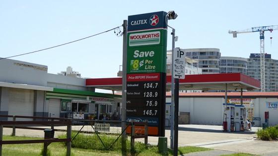 ガソリン1リッター$1.347(約130円)