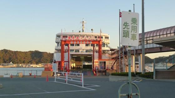 東京湾フェリーから久里浜港から金谷港へ