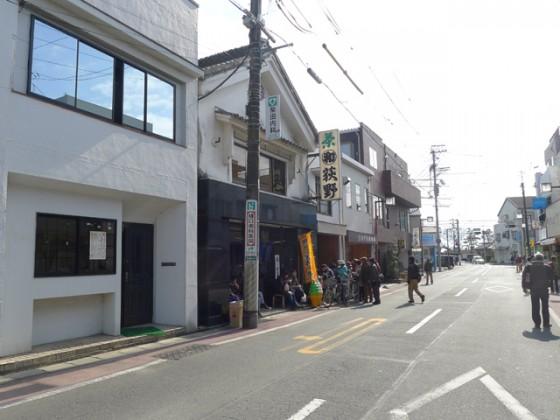 JR東海 興津駅から