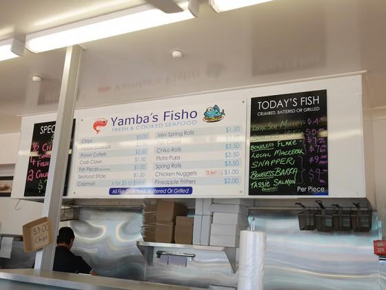2016/01/22 Yamba's Fisho