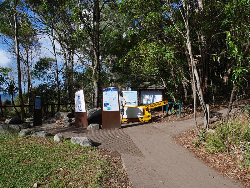 ヌーサナショナルパークの歩道が工事中