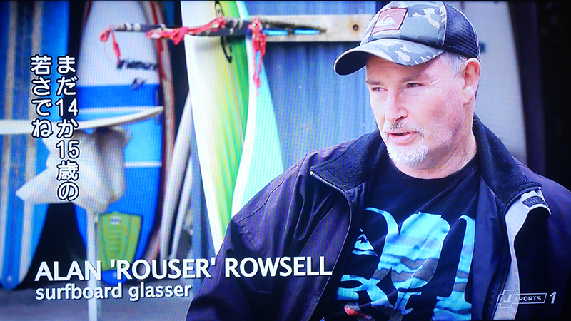 ALAN 'ROUSER' ROWSELL