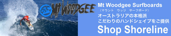Shop Shoreline Mt Woodgee サーフボードが格安!