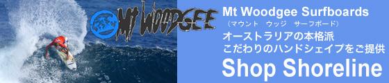 Mt Woodgee 正規ディーラー SHOP SHORELINE