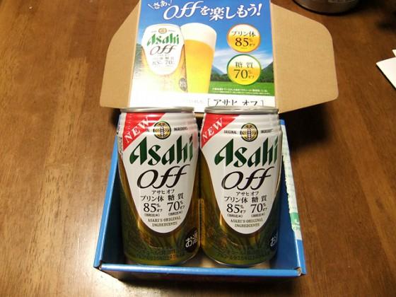 ASAHI OFF(アサヒ オフ)