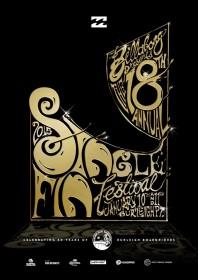 Billabong Burleigh Single Fin Festival 2015